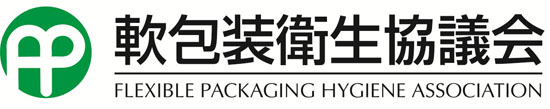 Japan Flexible Packaging Hygiene Association (JFPHA)
