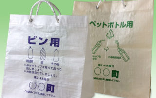 container-bag-for-segregation